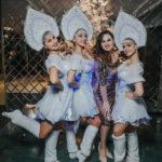 Новогодняя ночь — Цвет настроения синий